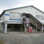 鴻城土建工業