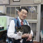 宮坂税務会計事務所