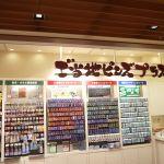 ご当地ピンズプラス 東京ソラマチ店