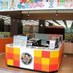 ファンタジーキッズリゾート 浜松