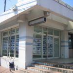 神奈川ホームサービス株式会社