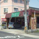 ティーエム株式会社鹿児島店
