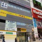 シティホーム 渋谷センター