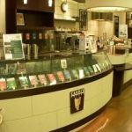 カルディーズクラブコーヒー 王寺店