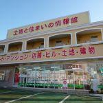 桂不動産株式会社 竜ヶ崎支店/不動産センター
