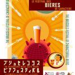 ブリュセレンシス ビアフェスティバル