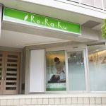 リラク ルミネ藤沢店(Re.Ra.Ku)