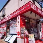 ミニミニさくら夙川店