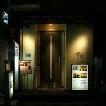 梅田 BAR RISE