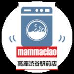 コインランドリー・マンマチャオ 高座渋谷駅前店