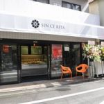 SIN CE RITA 阿佐ヶ谷店