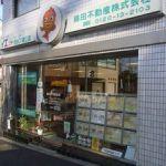 藤田不動産 株式会社