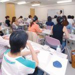日本アロマコーディネータースクール