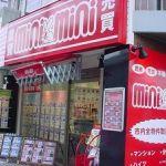 ミニミニ夙川店