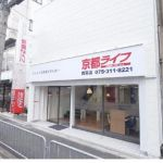 (株)京都ライフ 西院店