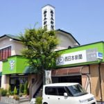 西日本新聞エリアセンター二日市