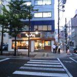 東京つけうどん