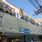 サイバック長崎浜町店