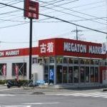 メガトンマーケット 上尾店