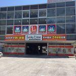 ファンキータイム 高須店