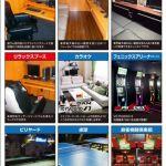 コミック&インターネットカフェ ゼウス 17号上尾店