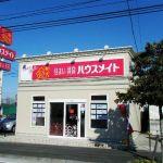 ハウスメイトショップ 横浜立場店