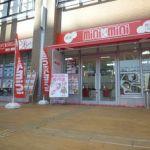 ミニミニ阪神尼崎店
