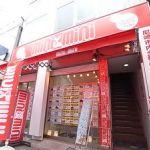 ミニミニ塚口店