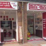 ミニミニ芦屋店