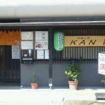地産工房 KAN