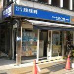 (株)サンライズ建設 綱島支店