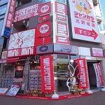 ミニミニ三宮北店