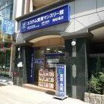 株式会社リブラブ 大阪南船場店
