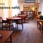 timepiece cafe