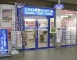 株式会社リブラブ 大阪駅前店