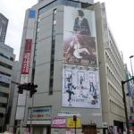 スーパーコンタクト 新宿店