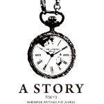 手作り腕時計と作家ものアクセサリーのセレクトショップ A STORY