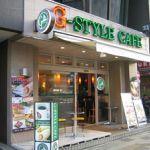 G-style Cafe