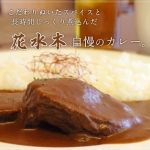 廣東DINING TAKU