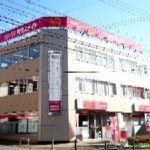 ハウスメイトショップ 東戸塚店