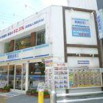 賃貸住宅サービスFCJR茨木駅前店