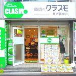 賃貸のクラスモ 新大阪南店