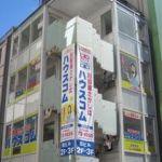 ハウスコム 吉祥寺店