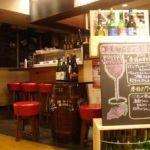 道産ワイン応援団 winecafé veraison
