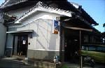 仲川電気工事店
