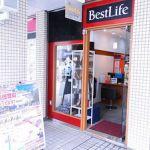 ベストライフ池田店