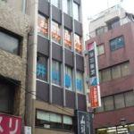クレメンティアホーム 東京駅八重洲口店
