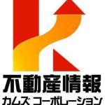 株式会社 Kam'sコーポレーション