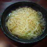 稲庭うどん(限定7食) by 味労