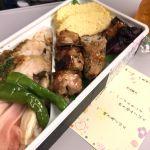 キヨ村にいい弁当がなかったので、隣の鳥屋にしてみた。初です!!→→→串くら京都・御池 エキュート東京店